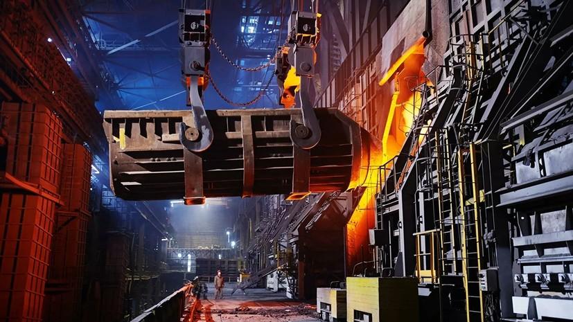 Эксперт оценил заявление о риске уничтожения металлургической отрасли