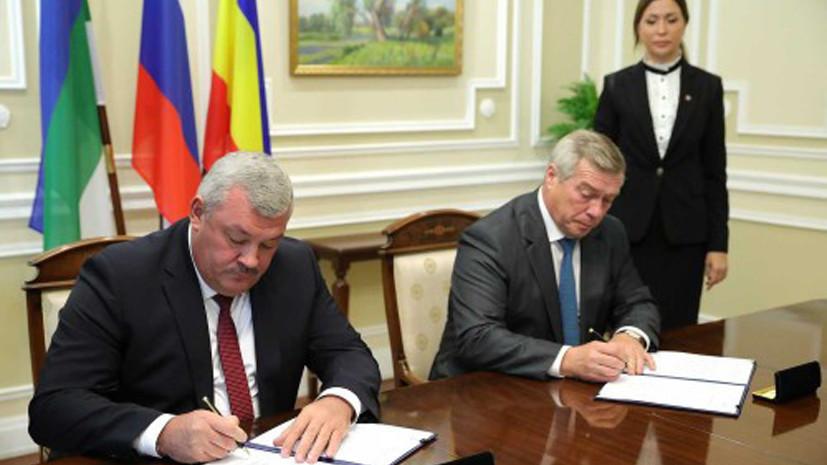 Ростовская область и Коми заключили соглашение о сотрудничестве