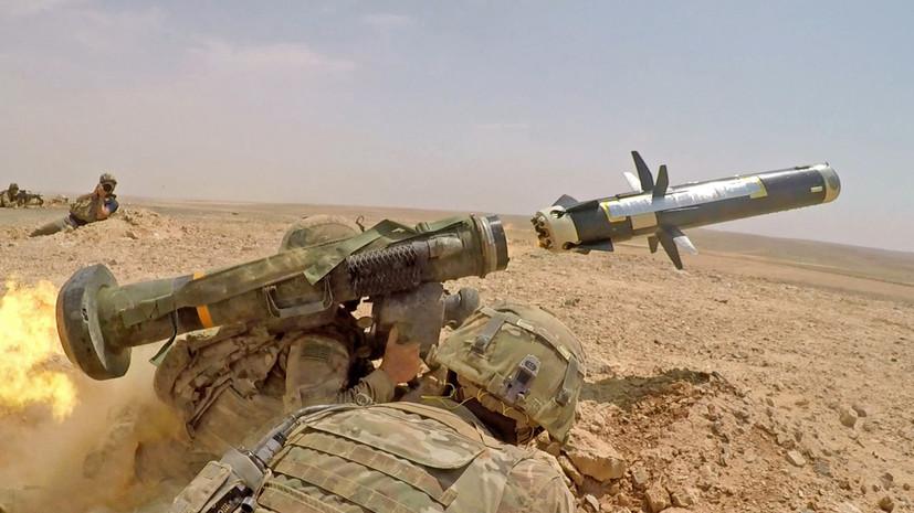 Минобороны Украины намерено закупать у США Javelin