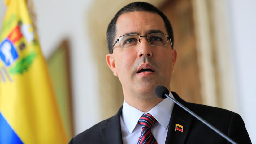 В Венесуэле прокомментировали учения на границе с Колумбией