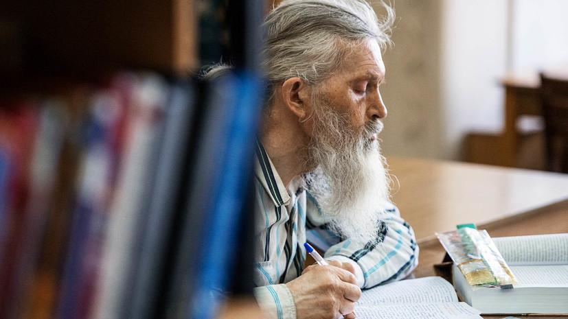 Росстат зафиксировал рост числа россиян старше 100 лет