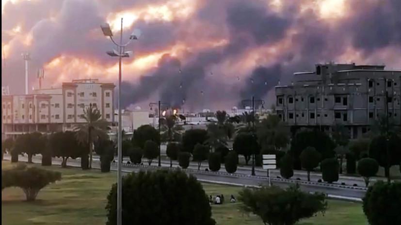 В Саудовской Аравиипосле атак беспилотников загорелись два НПЗ