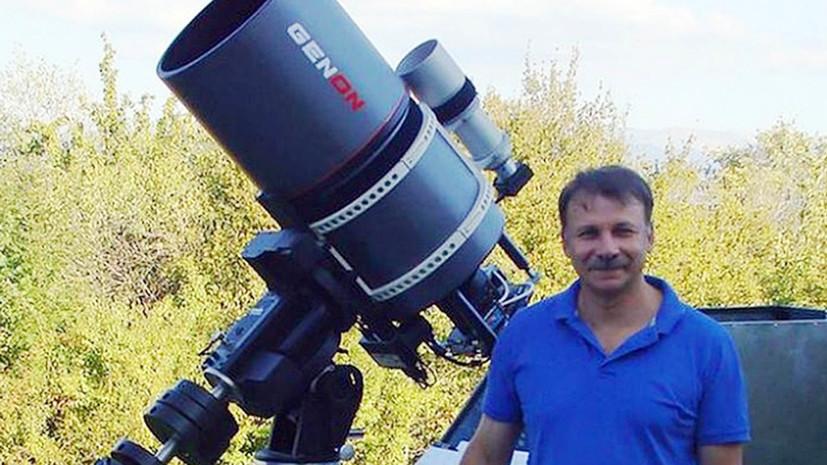 Астроном из Крыма впервые в мире открыл межзвёздную комету
