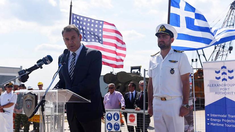 Посол заявил о планах США по покупке порта на севере Греции