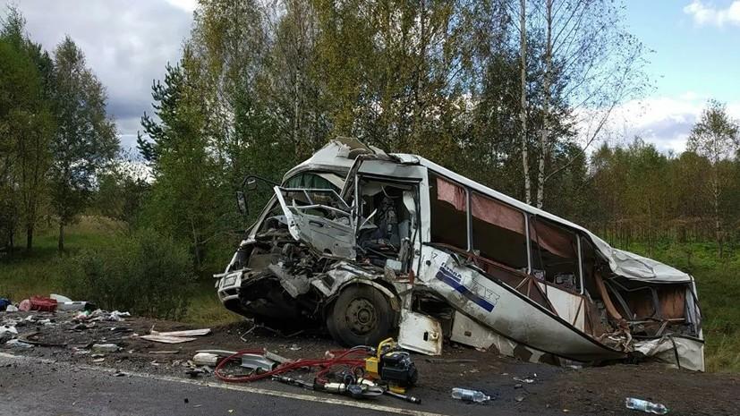 Число пострадавших в ДТП с автобусом под Ярославлем возросло до 25