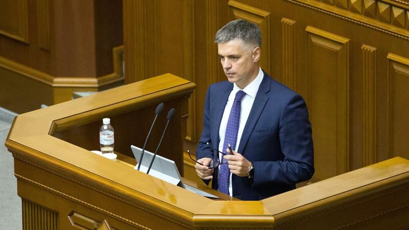 В МИД Украины высказались об амнистии участников конфликта в Донбассе