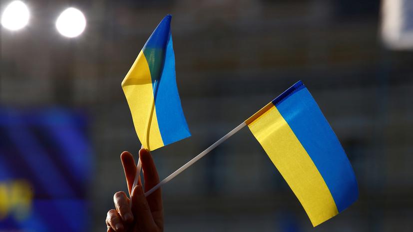 В Киеве заявили о нежелании прописывать в Конституции статус Донбасса