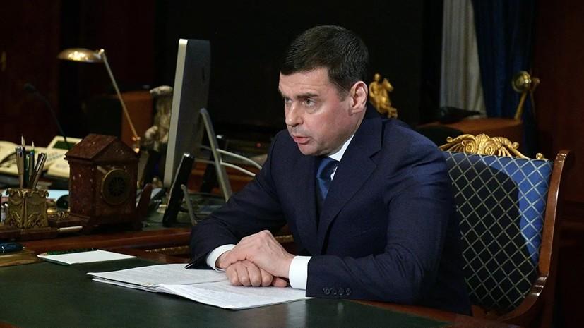 Ярославский губернатор выразил соболезнования в связи с ДТП с участием автобуса