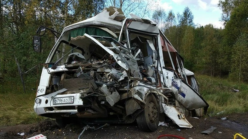 Власти рассказали детали ДТП в Ярославской области