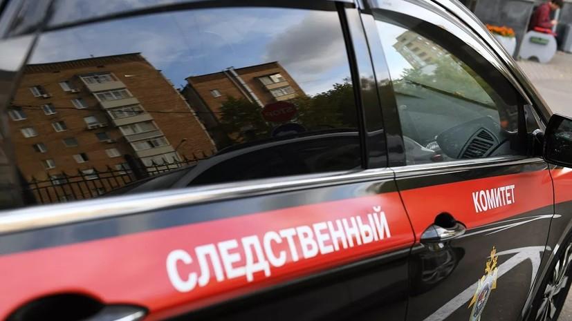 СК начал проверку по факту гибели человека при пожаре в Москве