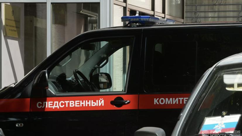 СК начал проверку из-за гибели четырёх человек в Челябинской области