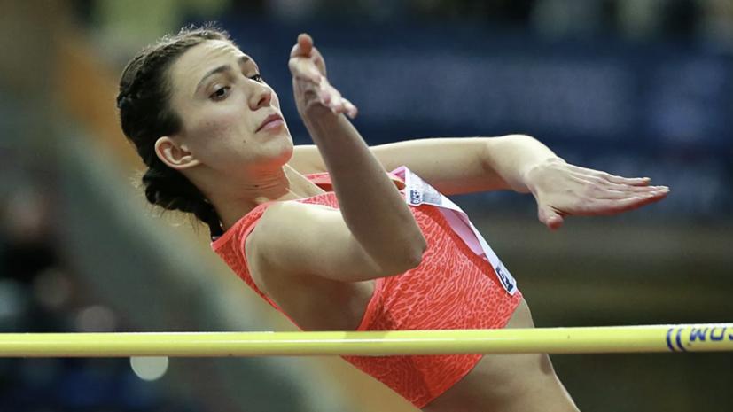 Ласицкене завоевала золото в прыжках в высоту на турнире в Польше