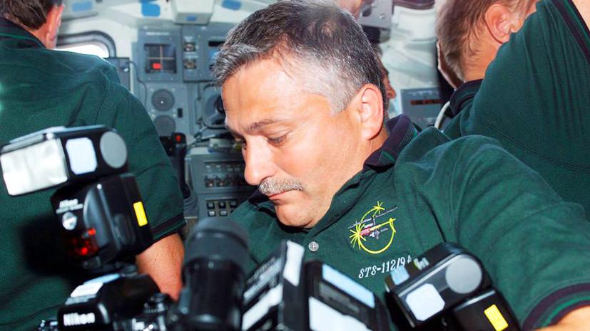 Медкомиссия списала по здоровью самого опытного космонавта