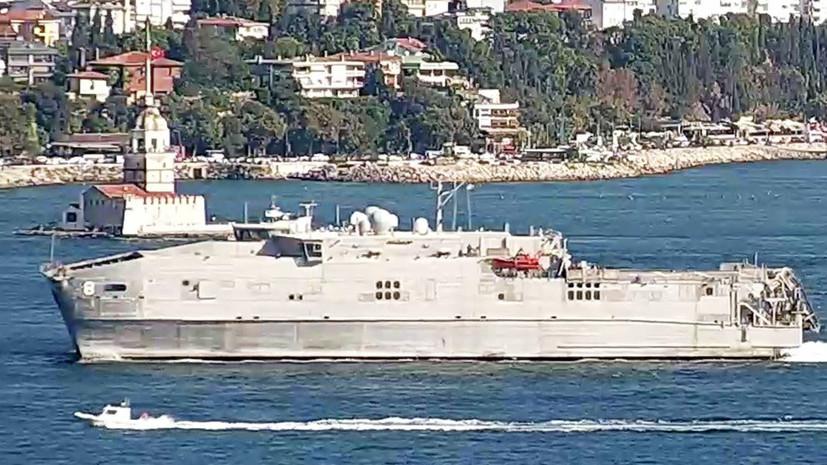Черноморский флот взялна сопровождение судно Yuma ВМС США