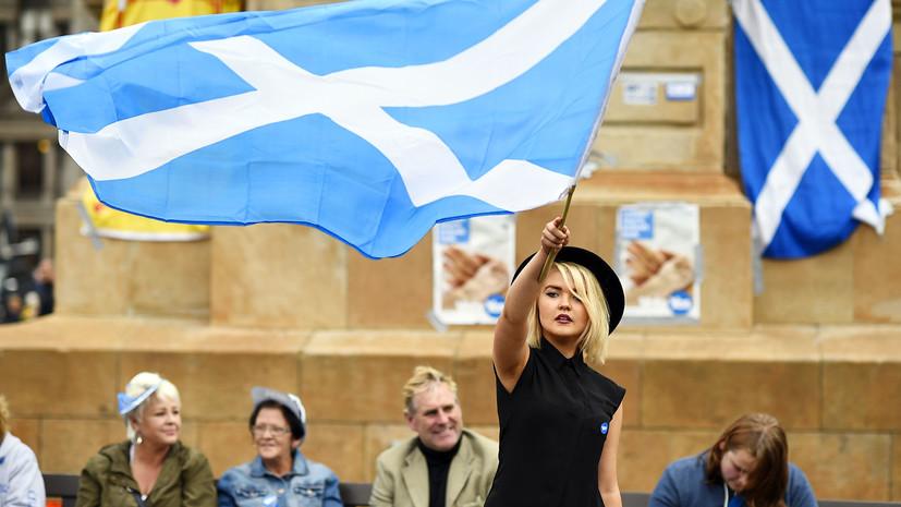 Уйти, чтобы остаться: почему британцы поддерживают референдумы о независимости Шотландии и Северной Ирландии