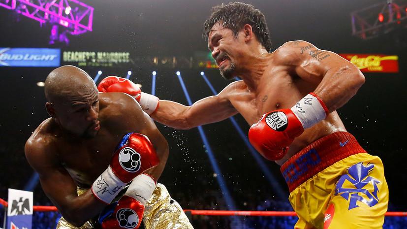 Мейвезер анонсировал боксёрский поединок с Пакьяо