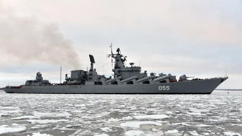 Ракетный крейсер «Маршал Устинов» провёл учения в Средиземноморье