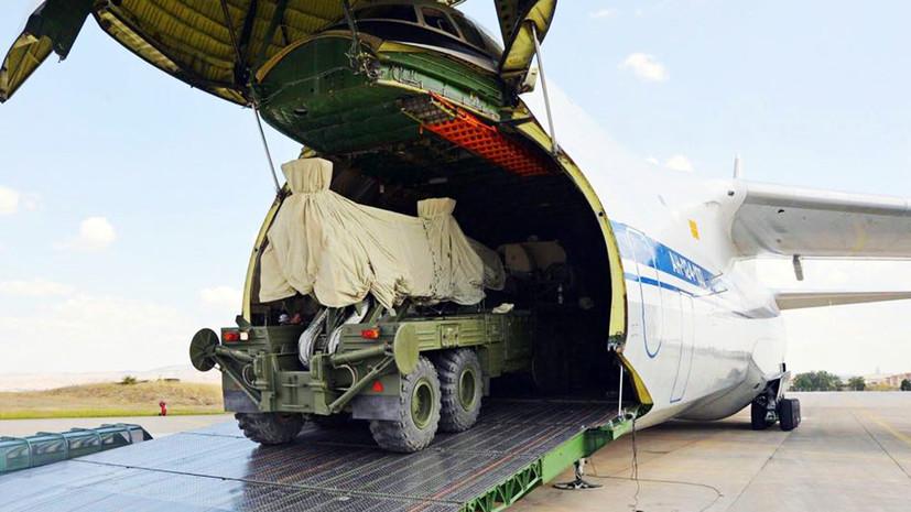 Второй этап: завершены поставки очередной батареи комплексов С-400 в Турцию