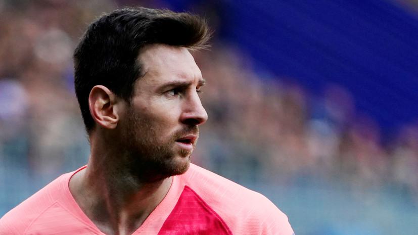 Месси тренировался в общей группе футболистов «Барселоны» перед матчем ЛЧ