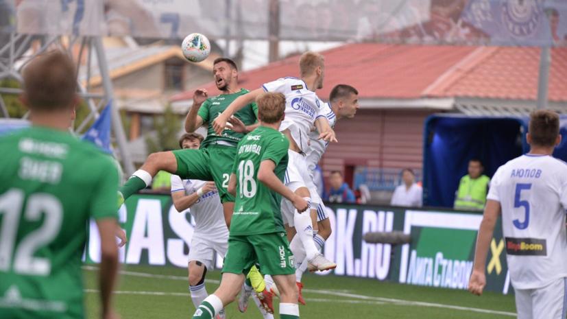 «Оренбург» обыграл «Рубин» в девятом туре РПЛ благодаря голу с пенальти