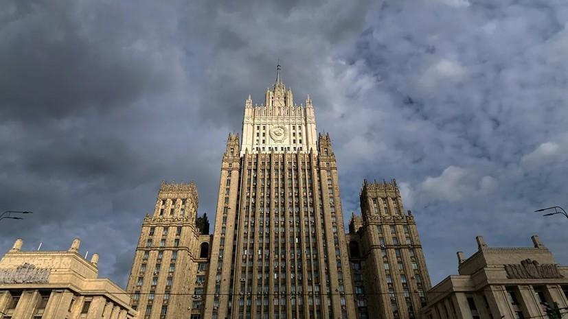 В МИД России рассказали о визите помощника Помпео в Москву
