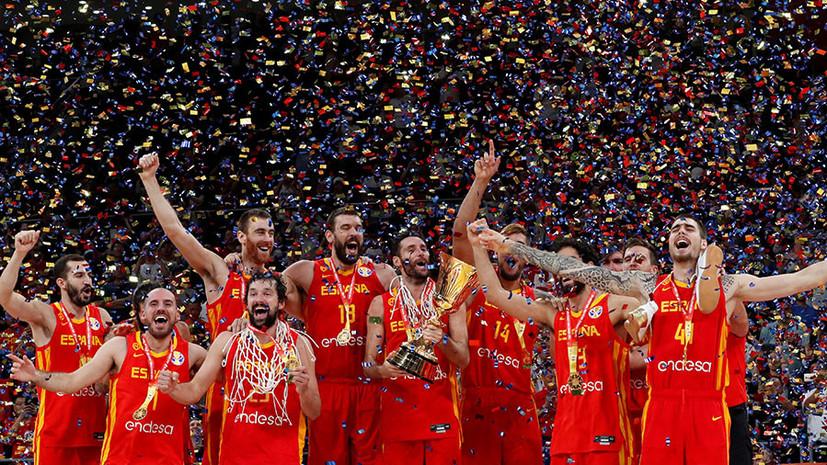 Победа на классе: сборная Испании разгромила Аргентину и выиграла Кубок мира по баскетболу