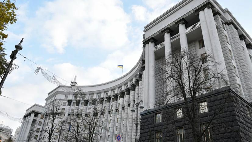 Правительство Украины утвердило бюджет на 2020 год