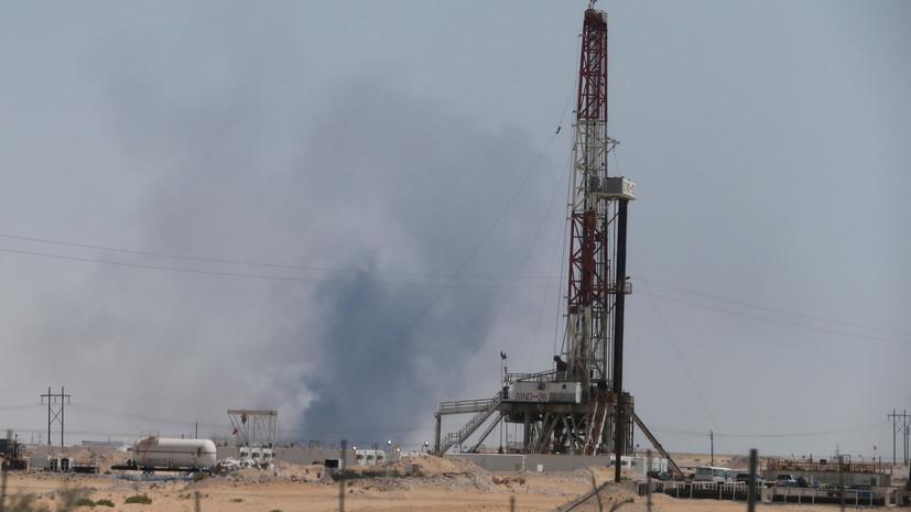 Кувейт усилит безопасность гособъектов после атаки на саудовские НПЗ