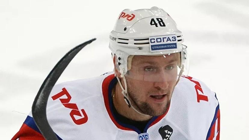 СМИ: Экс-игрок КХЛ Мусатов задержан по подозрению в мошенничестве