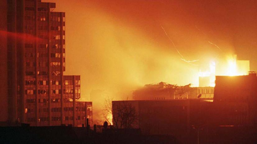 «Невероятный цинизм»: в России отреагировали на призыв посла США к сербам «шире смотреть» на бомбардировки Югославии