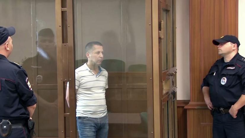 Верховный суд России подтвердил приговор для шпиона из Польши