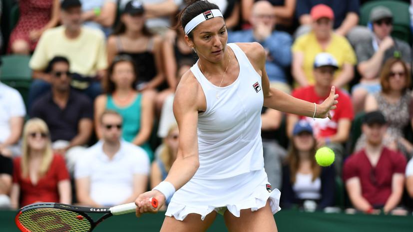 Гаспарян обыграла Марию в первом круге турнира WTA в Сеуле