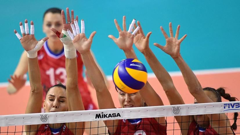 Российские волейболистки потерпели первое поражение на КМ в Японии