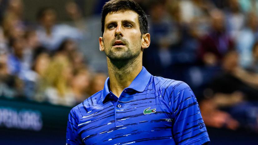 Джокович вышел на четвёртое место по количеству недель во главе рейтинга ATP