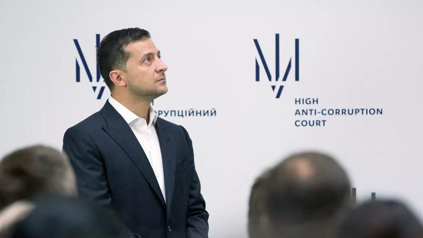 Зеленский назвал свою главную миссию как президента Украины
