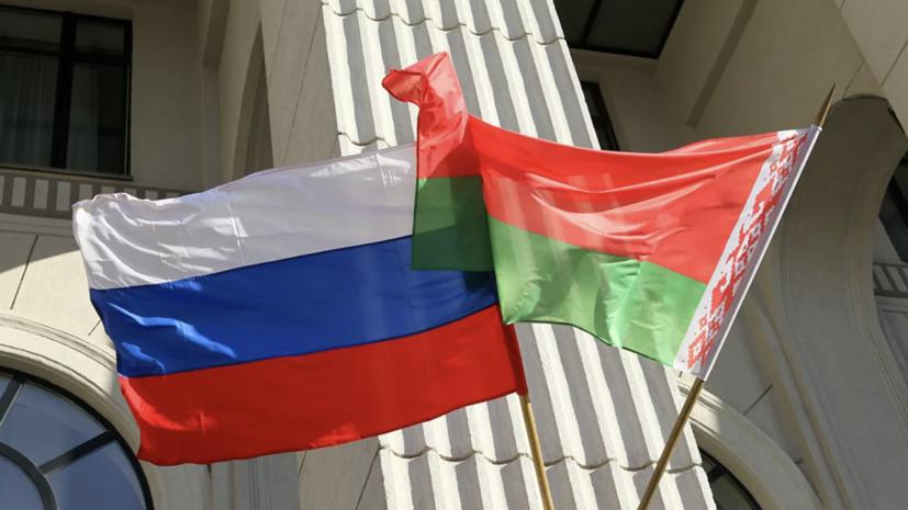 В Кремле прокомментировали данные о программе интеграции с Белоруссией