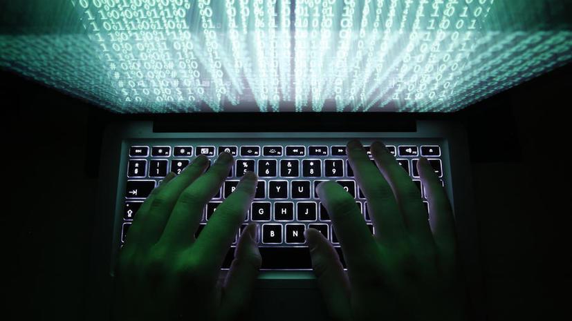 Сайт Росстата подвергся DDoS-атаке