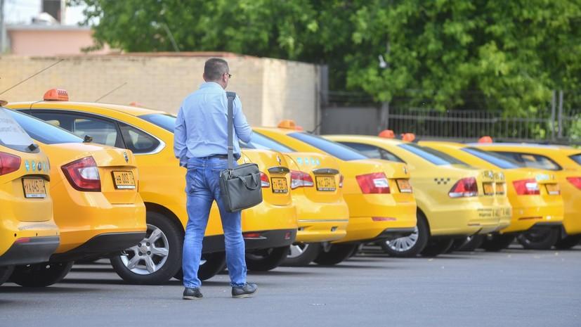 СМИ: Рынок агрегаторов такси в России вырос на 100% за год