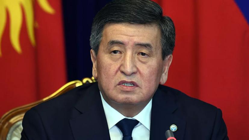 Жээнбеков выступил против перехода Киргизии на латиницу