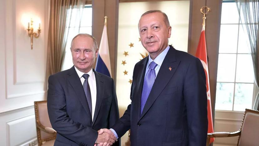 Путин рассказал подробности переговоров с Эрдоганом