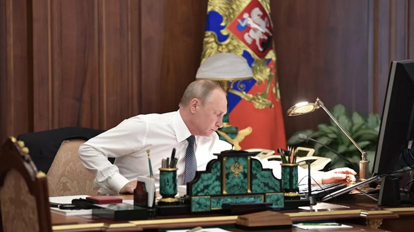 Путин сократил срок осуждённой за наркотики многодетной матери