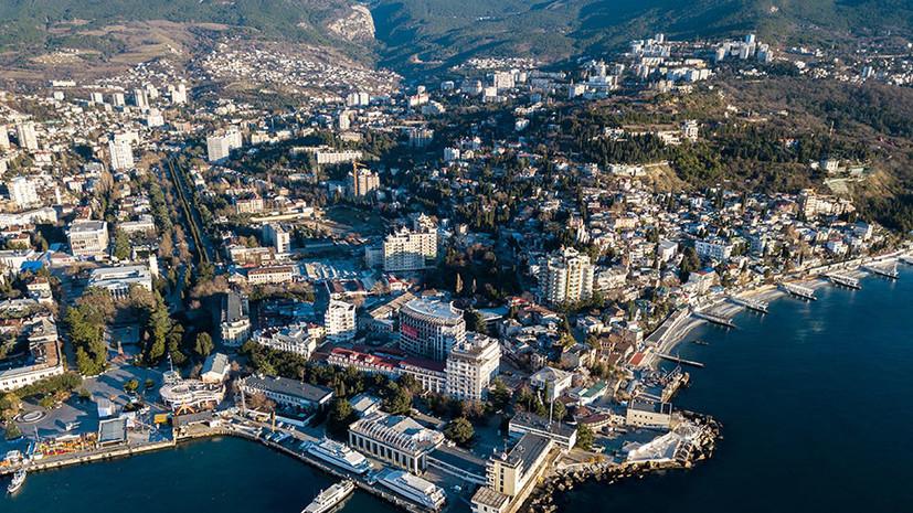 В правительстве Крыма поддержали идею о втором названии республики