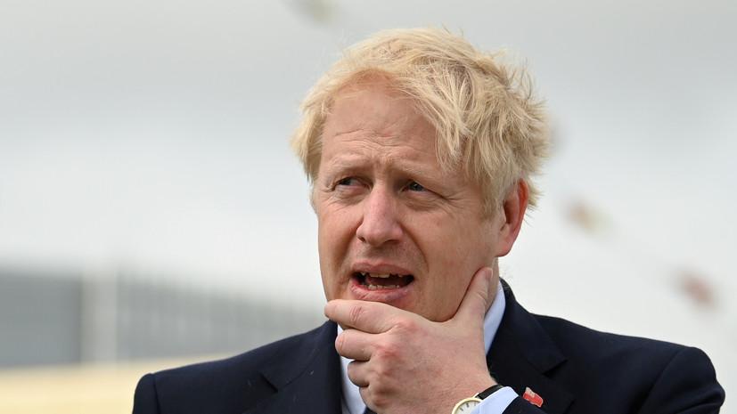 Джонсон назвал хорошими шансы на соглашение с ЕС по брекситу