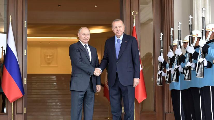Путин призвал Эрдогана рассмотреть проект соглашения по нацвалютам