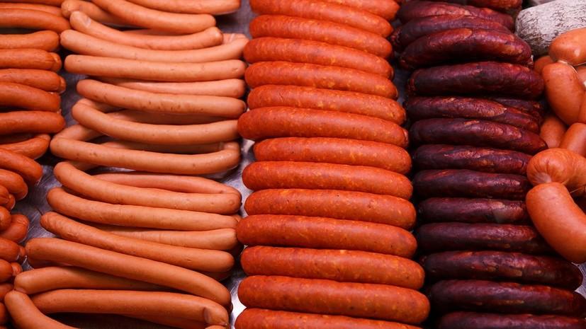 «Росконтроль» проверил качество венских сосисок