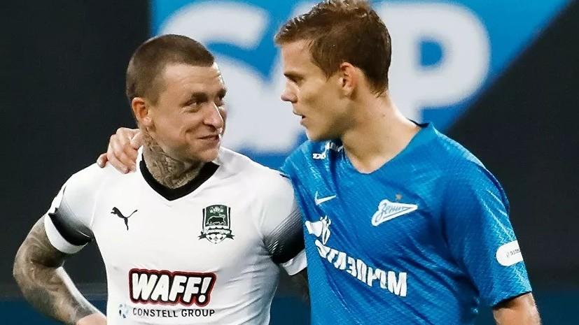 Спортивный врач: Мамаев и Кокорин не могли растерять своё мастерство за год