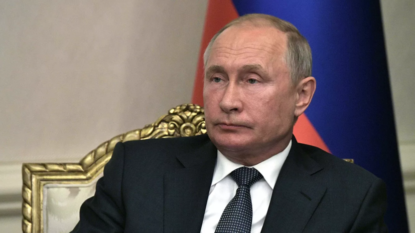 Путин заявил о недопустимости разделения Сирии на зоны влияния