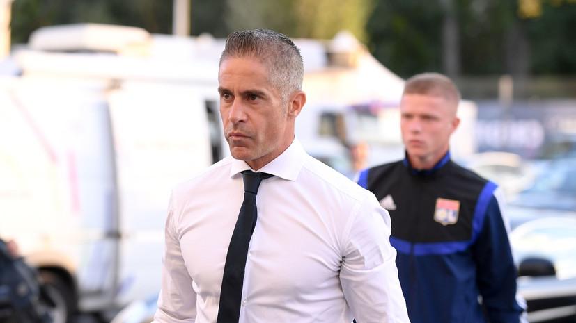 Силвиньо заявил, что «Лион» хорошо подготовился к матчу с «Зенитом»