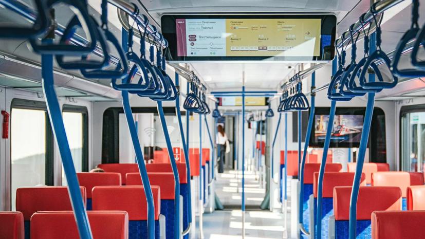 В поездах МЦД разместят более 2,5 тысяч камер видеонаблюдения