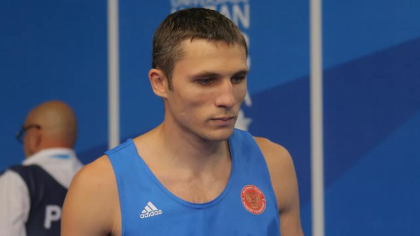Россияне Замковой и Бабанин вышли в 1/8 финала ЧМ по боксу в Екатеринбурге